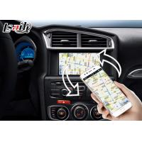 Buy Android Navigation Video Interface for Citroen , Google Market / Google Map / WiFi / 3G​ at wholesale prices