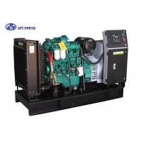 Buy cheap Open Type 275kVA Yuchai Industrial Diesel Generators 50Hz with 6Cylinder in Line from wholesalers