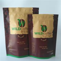 Buy cheap Resealable Tea Bags Packaging Aluminum Foil Stand Up Coffee Pouches With Valve from wholesalers