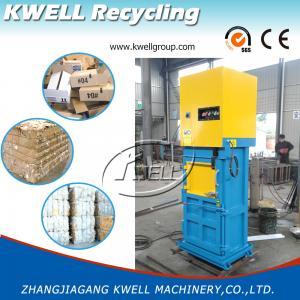 Buy cheap Good Price Hydraulic Press Machine/ Vessel Marine Baler/ Baling Machine from wholesalers