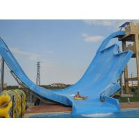 Quality Colorful Water Park Slide with DSM Gelcoat Environmental Protection for sale