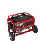 Quality Husky  Generators for sale