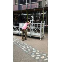 Buy cheap Manufacturer100% copper gearing Steel structure 415v curtain wall cleaning / maintenance suspended work platform product