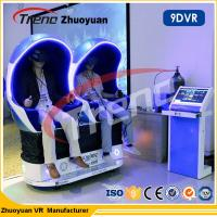 Buy cheap Multi color Luxury Cabin Multi Seats 9D Virtual Reality Cinema For Star Hotels / Theme Park from wholesalers