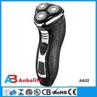 Quality Rechargeable men's shaver for sale