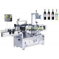 China Wine Bottle Labeler Machines For Red Wine Bottle Front And Back Side on sale