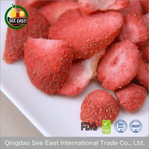 China Crispy dried fruit snacks freeze dried strawberry chips on sale