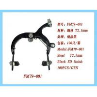 Quality Bicycle Parts for sale