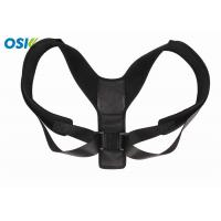 Quality Customized Logo Body Wellness Posture Corrector Straight Back Brace FDA Approved for sale
