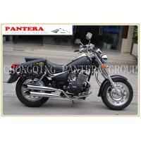 150cc/250cc Cruiser Motorcycle PT200-2 835 x 565 · 218 kB · jpeg