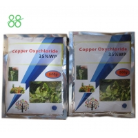Quality Chlorpropham 99%TC 2.5%DP Sprout Inhibitor for sale