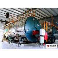 China 1T / H To 20 T / H Gas Oil Fuel Fired Boiler , WNS Fire Tube Boiler on sale