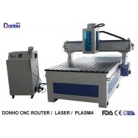 Buy Mist Cooling System CNC Router Engraving Machine For Metal Cutting Easy Operation at wholesale prices