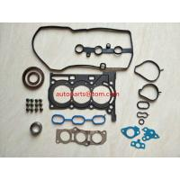 Quality Top quality metal Engine  Full Gasket Set for FULL GASKET SET FOR BYD F0 for sale