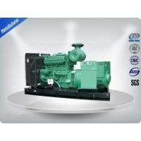 China Low Fuel Consumpution Perkins / Cummins Diesel Generator 1200 Kw Power Rated on sale
