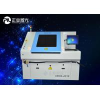 Quality Flexible Circuit Board Laser Depaneling Machine Inline Laser Cutting Machine without Stress for sale