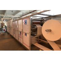 Quality 800 piece/min Mini Type Wet Tissue Making Machine W35mm-50mm L 70mm-90mm for sale