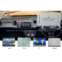 Honda Video Interface GPS Navi , Upgrading Kit For Jade Right-Hand Driving