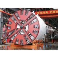 Buy cheap 15KW TBM tunnel boring machine 250mm - 5000mm for Tunnel construction product