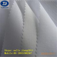 """Quality T/C80/20 45x45 110x76 47"""" greige fabric for sale"""