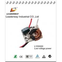 China hot sales high efficiency low voltage input LED driver for MR16 on sale