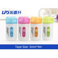 Buy cheap Custom Cute Correction Tape For Student Staple / White Out Correction Tape product