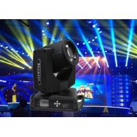 Indoor Disco Wedding Dmx Moving Head Lights 200w 5r IP20 with Zoom