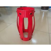 China API 10D bow type spiral blade polymer casing centralizer 9.5 from chinese factory on sale