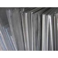 Quality 201 Stainless Steel Cold Rolled Sheets/ Plates for sale