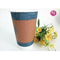 Quality Insulated Takeaway Paper Glass With PE Coated /  Double Wall Hot Drink Paper Cups for sale