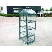 Quality cold frame (HX52013) for sale