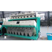 Quality Grotech Coffee Beans Colour Sorter Machine for sale