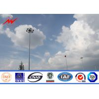 China 50m painting high mast pole sports center lighting with lifting system on sale