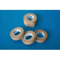 Quality Medical surgical paper  tape , skin for sale