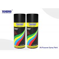 Quality Rust Protective All Purpose Spray Paint / Aerosol Spray Paint In Various Colors for sale
