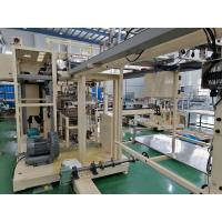 Buy Multifunction Baby Diaper Packing Machine / Wrapping Equipment High Accuracy at wholesale prices