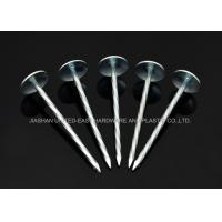 """Twisted Shank 3"""" X BWG 8 Electro Galvanized Roofing Nails For Construction"""