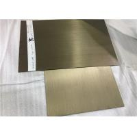 Quality Anodized 5252 Aluminum Alloy Plate with Brushed finish For Decorative Parts for sale