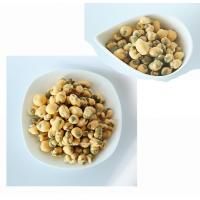 Quality Bulk Salted Edamame Protein / Nutririon Soya Bean Snacks With BBQ Flavor for sale