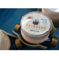 Quality Vertical Type Multi Jet Water Meter With Dry Dial Register Magnetic Drive DN15 - DN50 for sale
