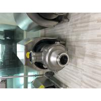 Quality Open Impeller Sanitary Centrifugal Pump For Beer Processing SS304/SS316L for sale
