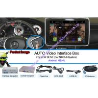 Quality BENZ Car Multimedia Navigation System With Touch Navigation 9 - 12V for sale