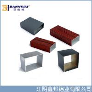 Quality 6063-T5  Square Aluminium Tube Profile China Manufacturer for sale