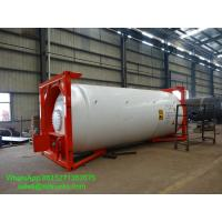 Quality T1 to T22 iso tank container for Oil  chemical  Portable iso Tank Container  WhatsApp:8615271357675  Skype:tomsongking for sale