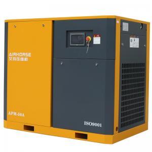 Quality Atlas copco air-compressor High Energy saving Screw Compressor with PM motor for sale