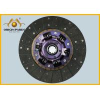FRR / FTR Isuzu Clutch Disc 1312406710 For 6BG1 350MM * 10 Gears 5.25 KG