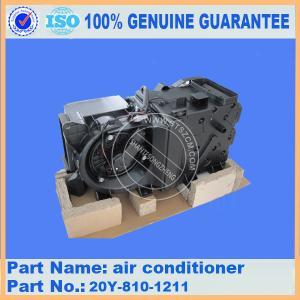China komatsu spare parts price PC200-8 air conditioner 20Y-810-1211 on sale