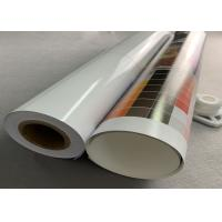 Quality Premium Microporous RC Glossy Resin Coated Photo Paper A3 A4 Roll Inkjet Printing for sale