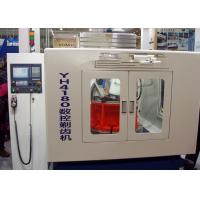 Buy High Precision 4 Axis CNC Tooth Gear Shaving Machine For Internal And External Cylindrical Gears at wholesale prices