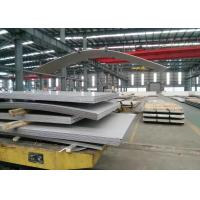 Quality Hot Rolled Stainless Steel Sheet Plate 3mm Upwards Thickness Optional for sale